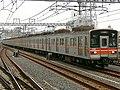 Toyo-Kosoku-1000-2.jpg