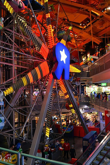 New York flagship store interior ToysRus New York Flagship store interior 2011.jpg