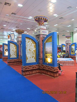 Travel-and-Tourism-Fair-Odisha-India