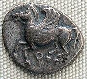 Το αργυρό Τετράδραχμο. Το Κόππα κάτω από τον Πήγασο σήμαινε ότι αυτό είναι νόμισμα της αρχαίας Κορίνθου.