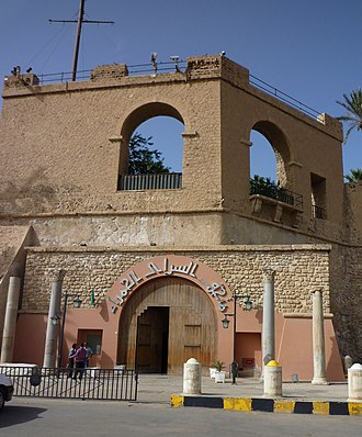 Saray (building) - The Red Seraya in Libya