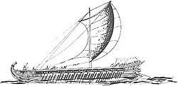 A Greek trireme