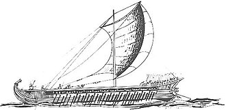 Theramenes - An ancient Greek trireme. Twenty-five Athenian triremes were disabled or sunk at Arginusae, and Theramenes was detailed to rescue the survivors.