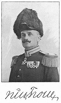 Trolle, Nils (Adelskalendern 1911).jpg