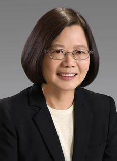 Tsai Ing-wen election infobox.png