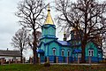 Tsehiv Horokhivskyi Volynska-Church of the Presentation of Virgin Mary-south view.jpg