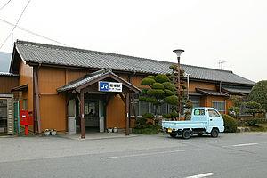 Tsuge Station - Tsuge Station