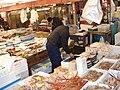 Tsukiji fish market 5.jpg