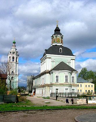 Nicholas-Zaretsky Church - Image: Tula demidov