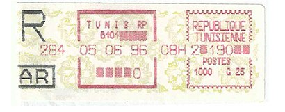 Tunisia stamp type 7.jpg