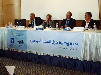International Federation for Human Rights - Tunisian human rights defenders seek solutions to the increase in political violence and radicalism.