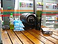 Typhoon Jangmi supplies 2 (2918582020).jpg
