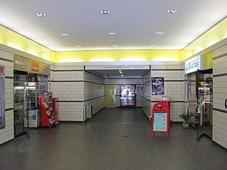 Habichtstraße (Hamburg U-Bahn station) - The station's interior
