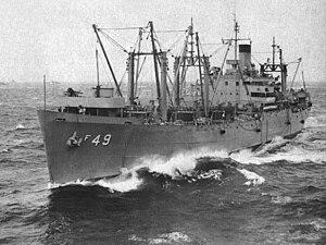 USS Zelima (AF-49) - Image: USS Zelima (AF 49) underway, circa 1963