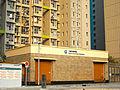 Un Chau Estate 2012 part5.JPG