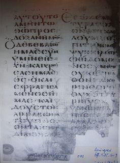 2 Corinthians 1 Book of the New Testament