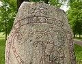 Upplands runinskrifter 642, maj 2013b.jpg