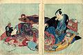 Utagawa Kunisada Shunka shuto shiki no nagame - Haru, Natsu, Aki, Fuyu no bu.jpg