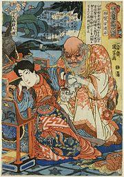 Thần Y An Đạo Toàn. Utagawa Kuniyoshi - 水滸傳 - 安道全.jpg