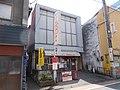 Utsunomiya-Minmin Honten.jpg