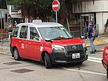 Used Cars Austin >> Taxicabs of Hong Kong - Wikipedia
