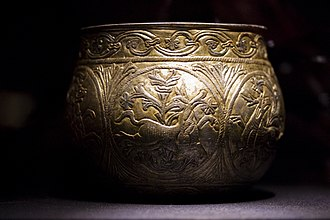 Vale of York Hoard - The Vale of York cup