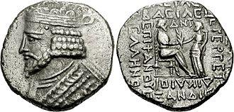 Vardanes I - Coin of Vardanes I.