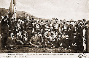 Vasil Adzhalarski - The revolutionary band of Vasil Adzhalarski after the Young Turk Revolution.