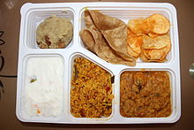 South indian cuisine wikipedia for Cuisine meaning in tamil
