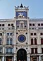 Venezia Torre dell'Orologio 5.jpg