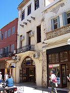Venizelos shop Chania