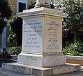 Ventotene, piazza castello, monumento ai caduti, iscrizioni 01.jpg
