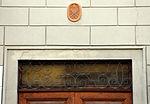 Via degli alfani wikipedia for Antica finestra a tre aperture