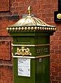 Victorian Postbox along Rochester High Street (III).jpg