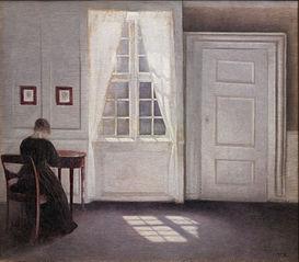 Interior in Strandgade, Sunlight on the Floor