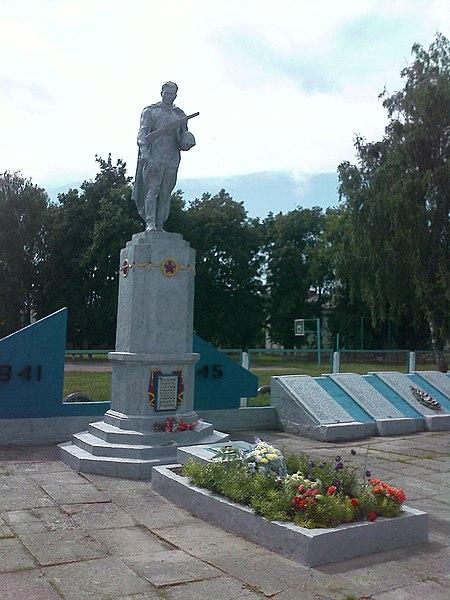 http://upload.wikimedia.org/wikipedia/commons/thumb/7/7a/Vilshana_-_Common_grave.jpg/450px-Vilshana_-_Common_grave.jpg