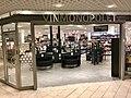 Vinmonopolet Amfi, Leirvik, Stord, Norway 2018-03-06 IMG 5790.jpg