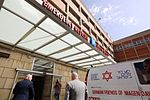 Visit Hadassah Hospital (29461489363).jpg