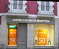 Vitoria - United Colors of Benetton (Calle Fueros).jpg