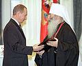Vladimir Putin 16 January 2001-4.jpg