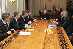 NOVO-OGARYOVO. Meeting on deliveries of Russia...