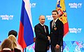 Vladimir Putin and Dmitri Soloviev 24 February 2014.jpeg