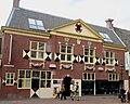 Voorkant Vermeer Centrum.jpg