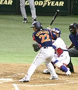 2006 ワールド・ベースボール・クラシック日本代表 - Wikipedia