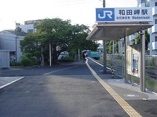 Wadamisaki Station Railway and metro station in Kobe, Japan