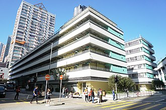 Chai Wan - Wah Ha Estate completed in 2016 is renovate from former Chai Wan Factory Estate