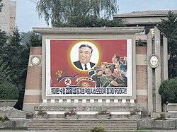 Wall painting representing Kim Il Sung in Wonsan.jpg