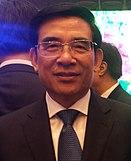 Wang Anshun.jpg