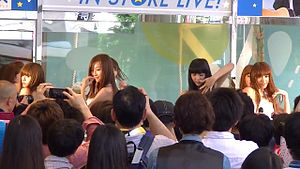 Weather Girls - 2013-07-07 - Shibuya (027).jpg