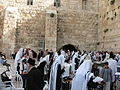 Western Wall prayers 1847.jpg
